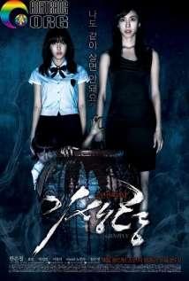 Ghastly-Gisaeng-Ghost-Ginsaeng-Ryung