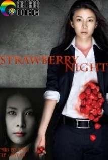 C490C3AAm-DC3A2u-TC3A2y-Strawberry-Night-2012